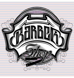stylish sign for a barber shop vector image