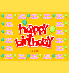 Colorful birthday party invitation template vector