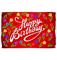 Raster birthday card template with flowers on vector