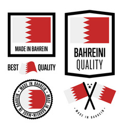 Bahrein quality label set for goods vector