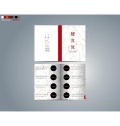 Brochure template for restaurant vector