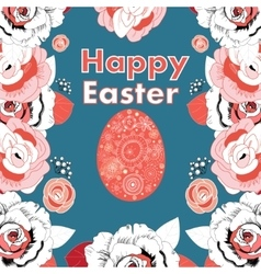 Beautiful card with or easter vector