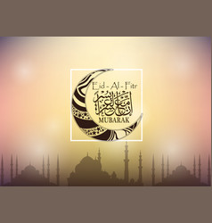 Mosque and crescent on blurred background vector