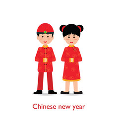 Chinese boy and girl dolls isolated on white vector