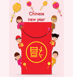 chinese children on frame of chinese new year red vector image vector image