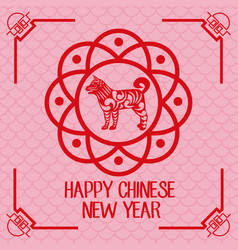 2018 dog chinese year vector image