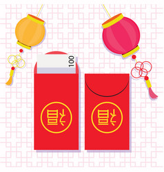 chinese new year red money packet vector image
