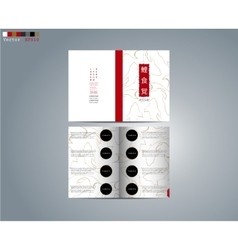 Brochure template for restaurant vector