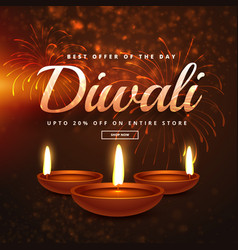 Diwali celebration offers and discounts vector