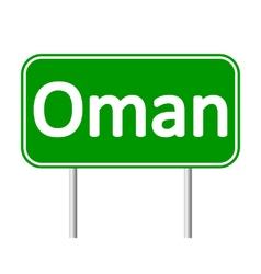 Oman road sign vector