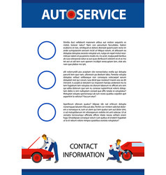 poster template for autoservice vector image vector image