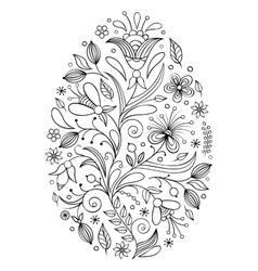 Easter egg on white background vector