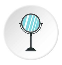 round mirror icon circle vector image