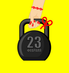 23 february kettlebell womans hand gives gift for vector