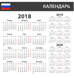 Russian calendar for 2018 2019 and 2020 scheduler vector