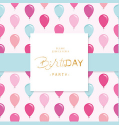 birthday party invitation card template included vector image vector image