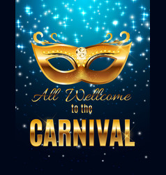 Carnival party mask holiday poster background vector