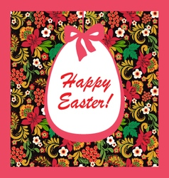 Happy easter for greeting card vector