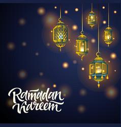 Ramadan kareem postcard vector