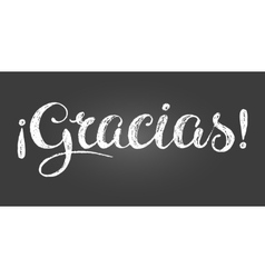 Chalk lettering thank you inscription in spanish vector