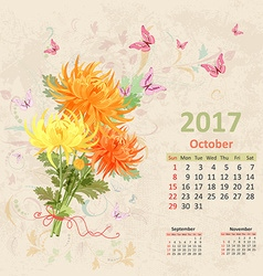 lovely bouquet of yellow and orange chrysanthemums vector image vector image