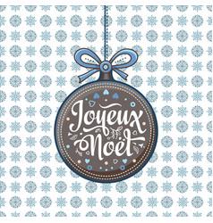 Christmas card joyeux noel winter background vector