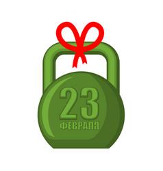 23 february kettlebell gift for men for military vector