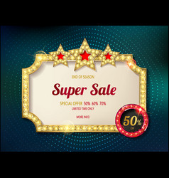 retro light frame super sale vector image