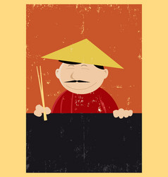 grunge chinese cook menu vector image