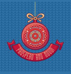 Christmas card joyeux noel background xmas vector