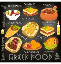 greek food chalk vector image