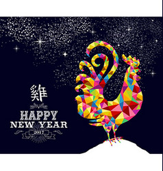 Chinese new year 2017 color low poly rooster art vector
