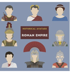 Set of historical avatars vector