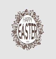 hand drawn grunge easter egg vector image
