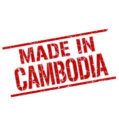 made in cambodia stamp vector image vector image