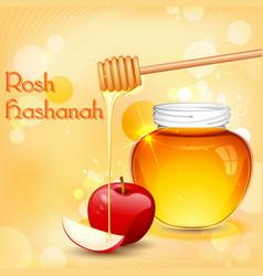 Rosh hashanah vector
