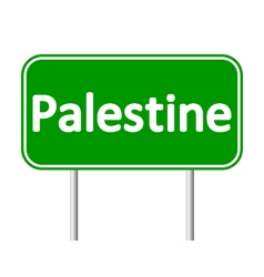 Palestine road sign vector