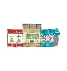 A view of shopping mall vector image