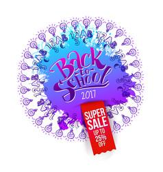 Back to school super sale splash vector