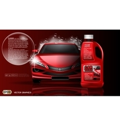 High quality car wash product packadge mock up ads vector