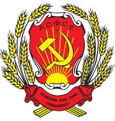 Russian soviet federative socialist republic vector