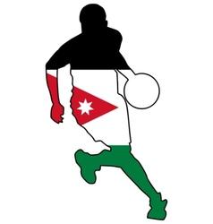 basketball colors of Jordan vector image