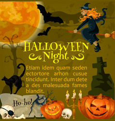 Halloween poster for holiday horror night vector