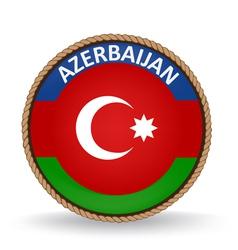 Azerbaijan Seal vector image vector image