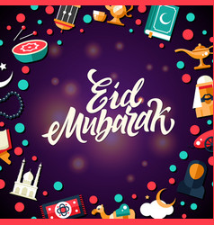 eid mubarak - postcard template with islamic vector image vector image