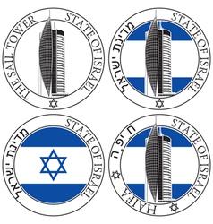 Israeli stamp vector