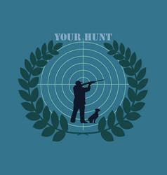 Logo your hunt vector