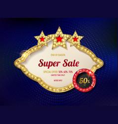 retro light frame super sale vector image