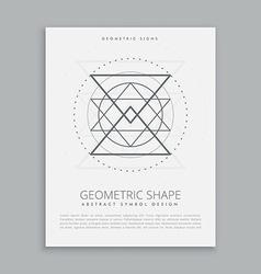 Sacred geometric sign vector