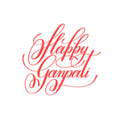 Happy ganpati hand lettering celebration quote vector